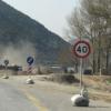 Започва ремонтът на пътя Иново – Градец – Шишенци – Бойница – Кула