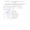 Първо общо събрание на общините от област Видин